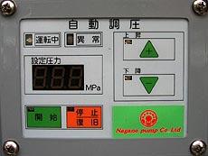 自動調圧装置