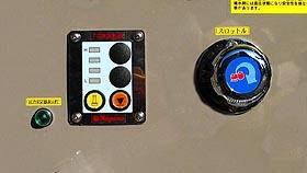 自動調圧装置、電子スロットル