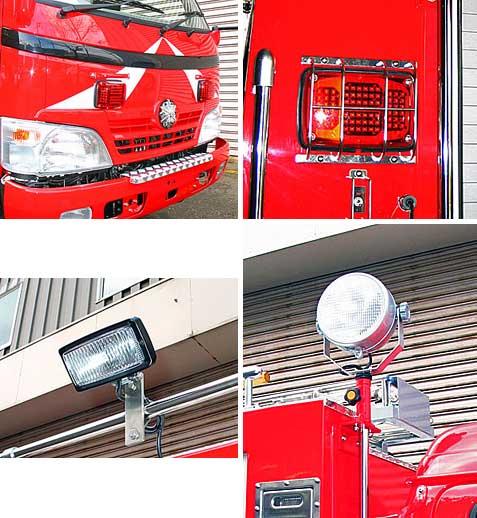 LED式警光灯・35Wメタルハライド照明装置・周辺作業灯
