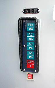電子式水量計