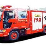水II型(オールシャッタータイプ高圧噴霧装置搭載)