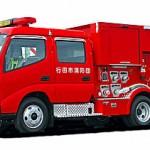 CD-I型(NRVSⅡ搭載 専用設計車輌)